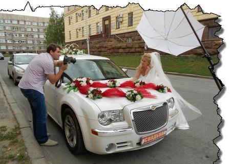 аренда машины свадьба