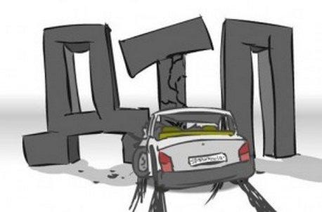 действия водителя при аварии