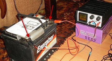Пуска зарядное устройство artik 100 инструкция по