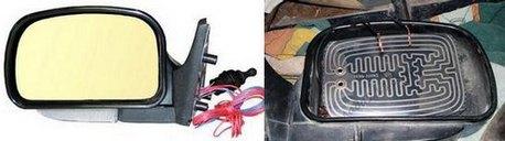 система электрического обогрева