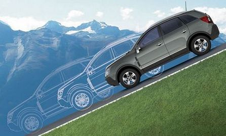 помощь при спуске автомобиля с горы