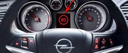 cистема распознавания дорожных знаков
