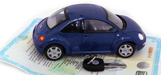 Пришел налог на проданный автомобиль или штраф - почему и что делать
