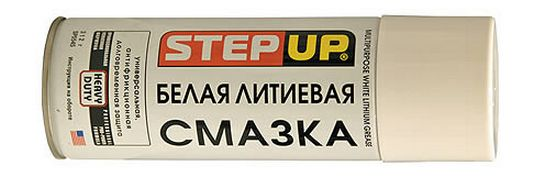 белая литиевая смазка SP 5545 Step up multipurpose white lithium grease