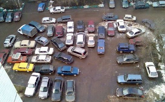 куда припарковаться