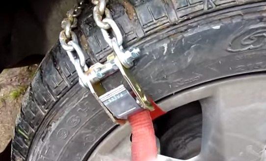 цепь браслет на шинах