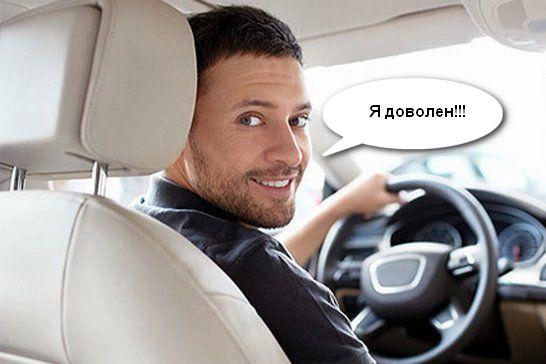 отзывы о жидкой шумоизоляции авто