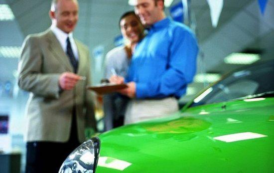 снижение цены за авто дилером
