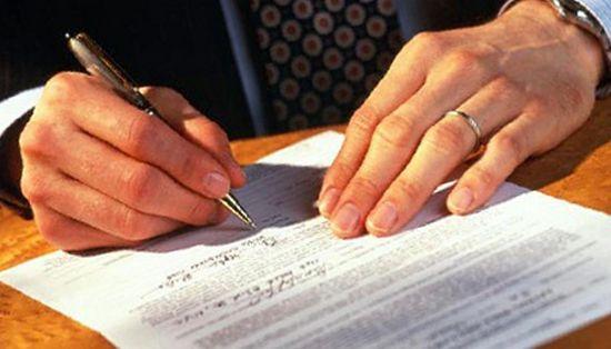 Договор дарения оформить в мфц