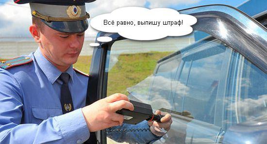 инспектор надет к чему придраться