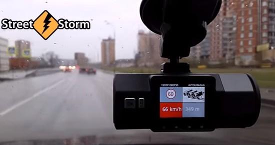 storm 7510-g v3 фото