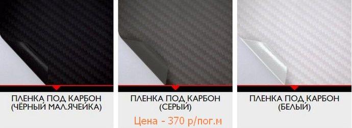 черный и серый цвет стоимость 370 руб