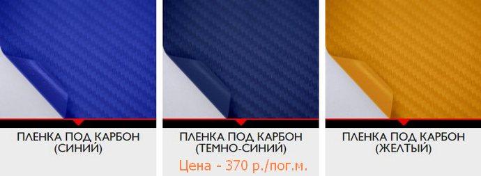 темно-синий и желтый за 370 руб