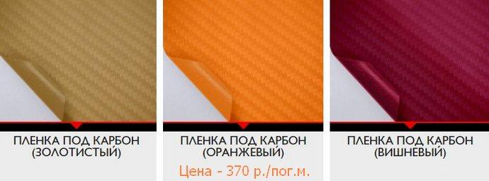 оранжевый и золотисный цвет