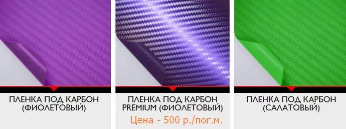 фиолетовый и салатовый оттенок