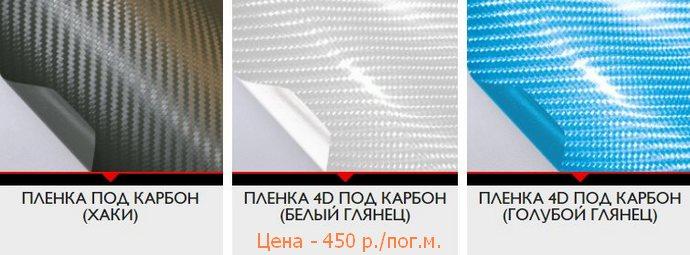 хаки и белый глянец 450 руб