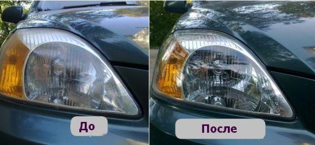 фото до и после нанесения лаком