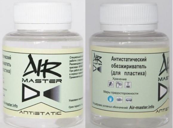 антистатический обезжириватель